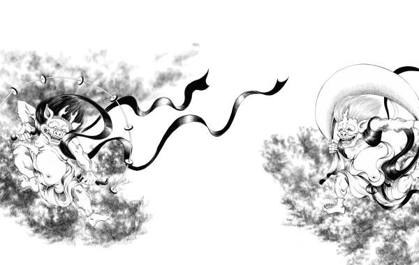 「日本美学研究所」 ウェブサイト